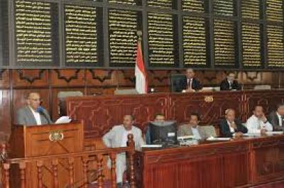 النواب يستمع إلى رسالة الاتحاد البرلماني الدولي