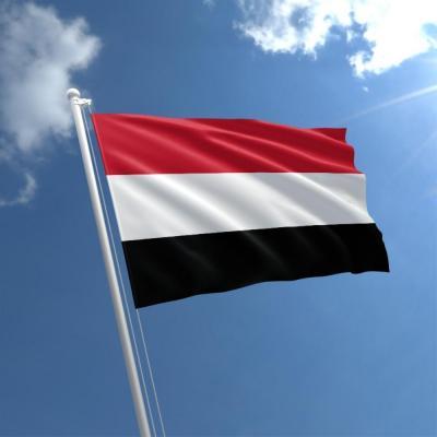 173 منظمة مجتمع مدني في اليمن تدين التصنيف الأمريكي وتطالب بإسقاطه