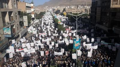 مسيرة جماهيرية كبرى بالعاصمة صنعاء رفضاً للإرهاب الأمريكي