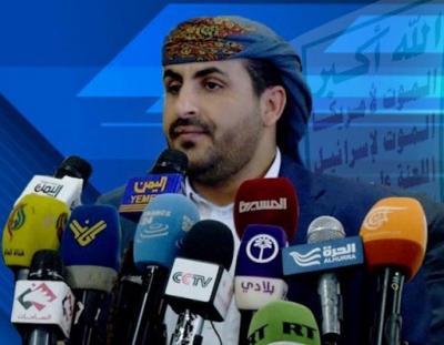 عبد السلام.. ناقشت مع وزير الخارجية العماني مسار التفاوض في اليمن