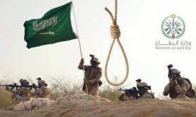 """السعودية تعلن إعدام ثلاثة من جنودها بتهمة """"الخيانة العظمى"""""""