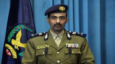 ضبط عصابة بصنعاء بحوزتها 150 ألف حبة مخدر و250 كجم حشيش