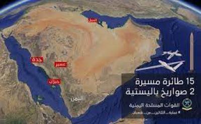 القوات المسلحة اليمنية تعلن عن عملية الثلاثين من شعبان في العمق السعودي